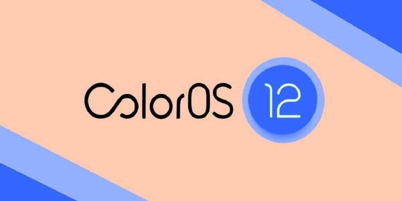 Объявлена дата глобального запуска ColorOS 12 (ColorOS 12)
