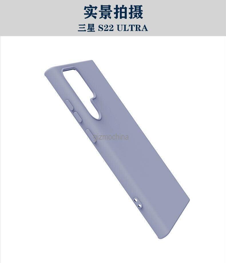 Вот как будет выглядеть флагман Samsung Galaxy S22 Ultra (Galaxy S22 Ultra Case Render 2)