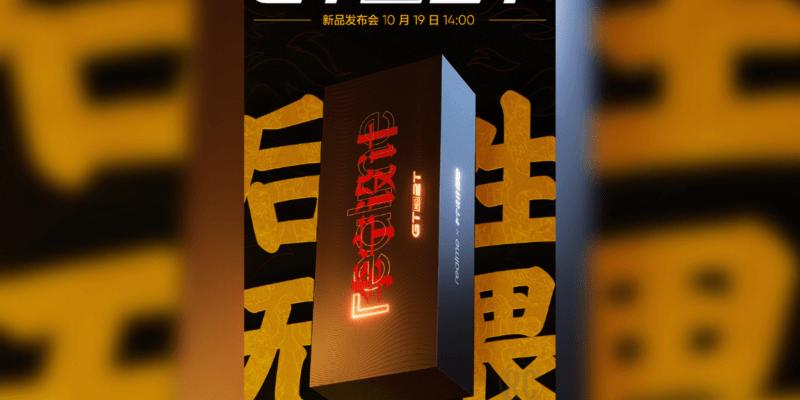 Realme GT Neo2T поступит в продажу 19 октября (Realme GT Neo 2T)