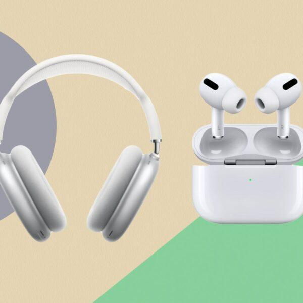 Поиск Apple AirPods Pro и AirPods Max станет проще, благодаря режиму Lost Mode (airpods pro vs airpods max indybest)