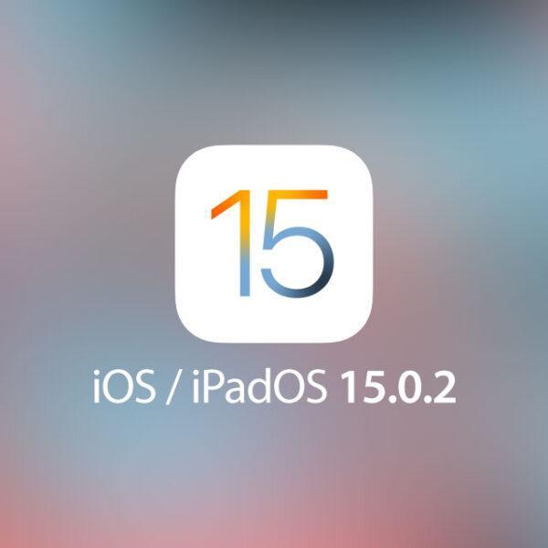 Apple выпускает iOS и iPadOS 15.0.2 с исправлениями (iOS 15.0.2 1200)
