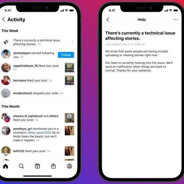 Instagram добавит в мобильное приложение больше функций (instagram outage alerts)