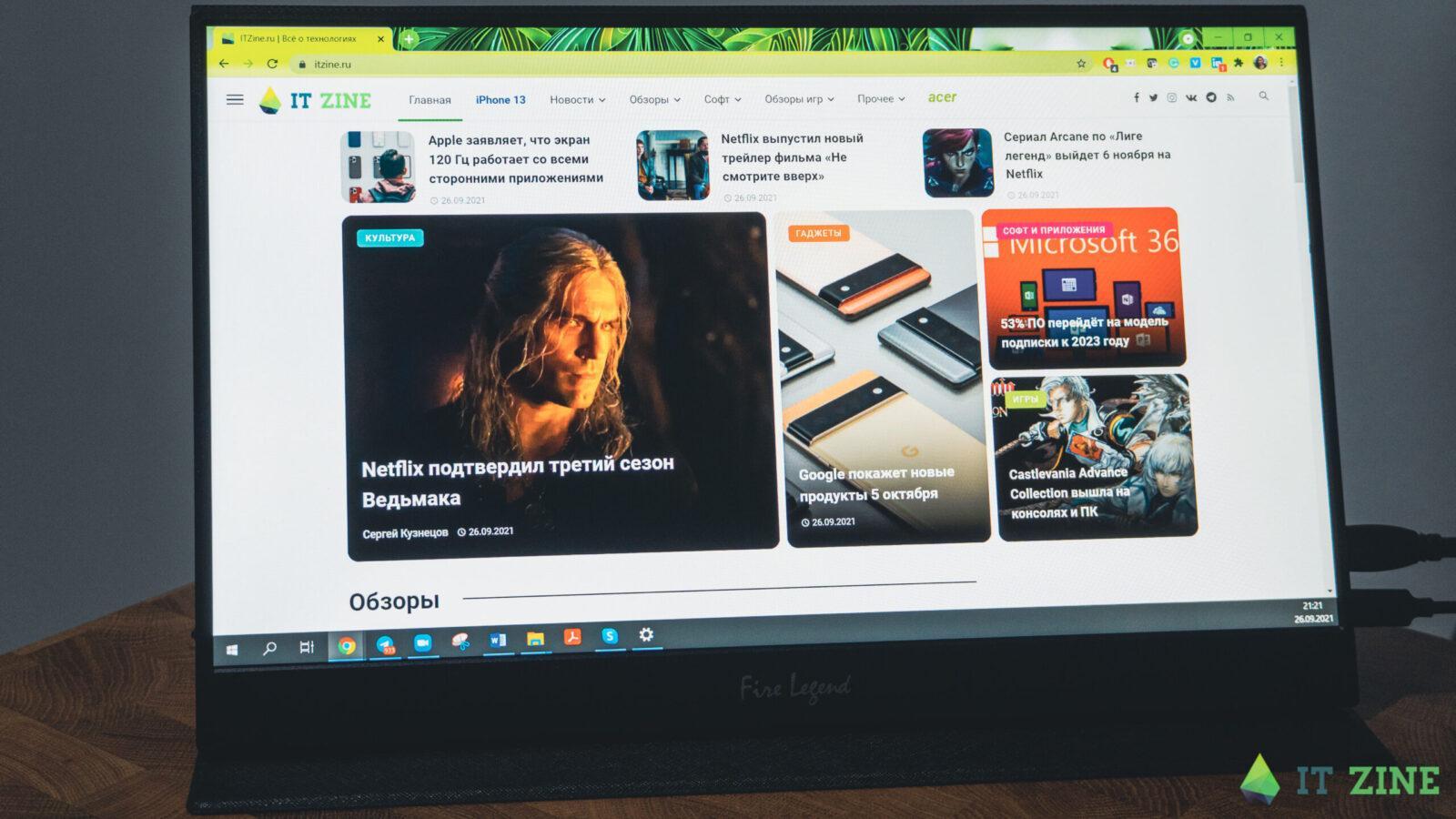 Обзор Acer AOPEN 16PM3Q: портативный монитор для фотографов и геймеров (itzine.ru AOPEN 07 scaled)