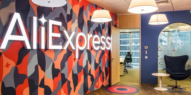 AliExpress Россия раскрыла бизнес-результаты полугодия 2021 (jJ gCXu5L1YRlLJ9bIYUCQ)