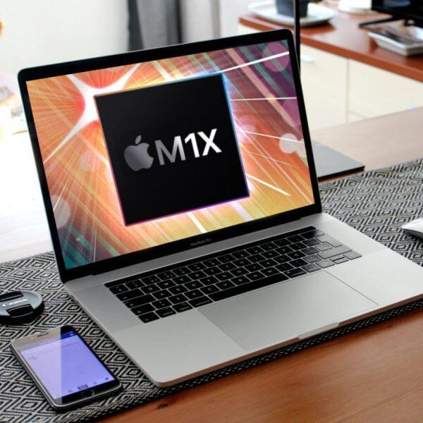 Прямая трансляция презентации Apple MacBook и AirPods 18 октября на русском языке (macbook pro 1400003)