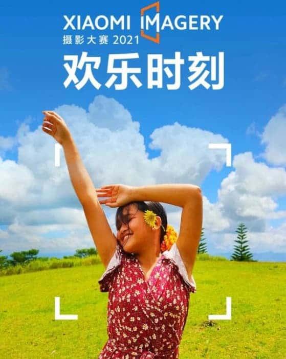 Покажите миру свои лучшие снимки Xiaomi и выиграйте приз ()